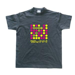 4 gewinnt T-Shirt